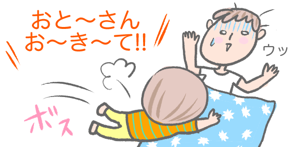 f:id:shiotaman:20160810173638j:plain
