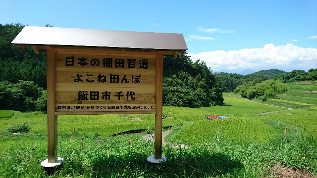 f:id:shiotaman:20160816183028j:image