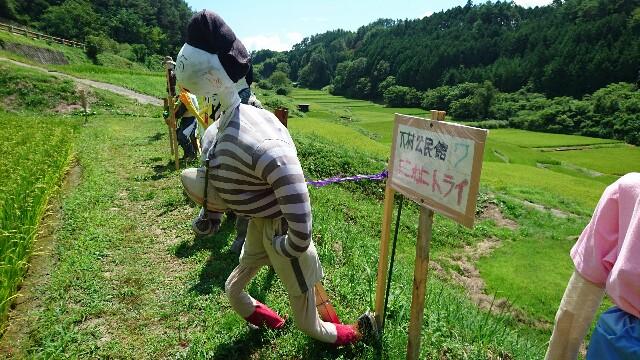 f:id:shiotaman:20160816205645j:plain