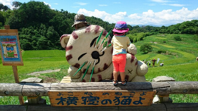 f:id:shiotaman:20160817001009j:image