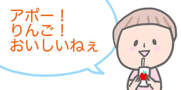 f:id:shiotaman:20160824003826j:plain