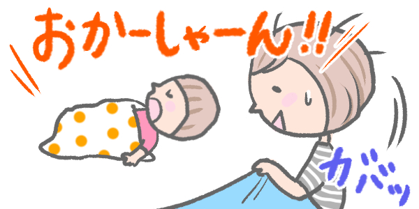 f:id:shiotaman:20160910071113j:plain