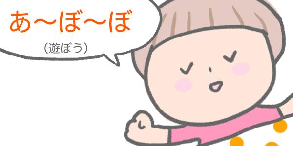 f:id:shiotaman:20160910072046j:plain