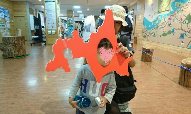 f:id:shiotaman:20160916013704j:image