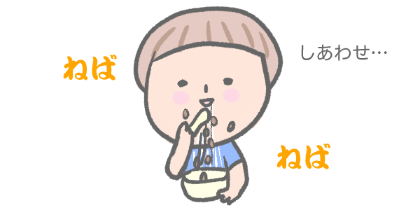 f:id:shiotaman:20160919014438j:plain