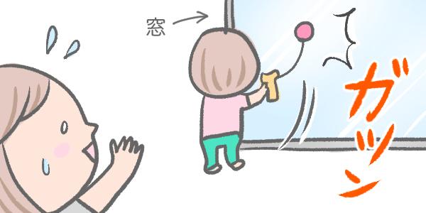 f:id:shiotaman:20160928145711j:plain
