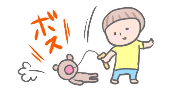 f:id:shiotaman:20160928223704j:plain