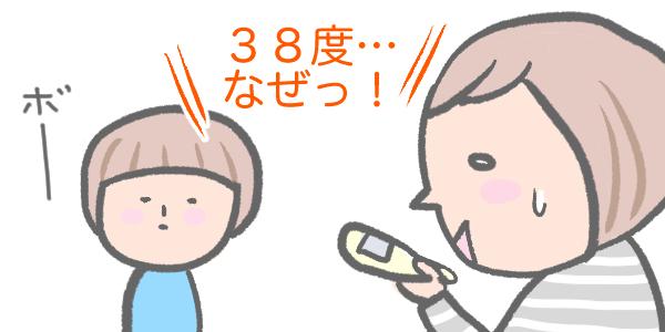 f:id:shiotaman:20161017204717j:plain