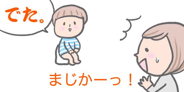 f:id:shiotaman:20161023190314j:plain