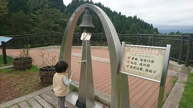 f:id:shiotaman:20161027074336j:image