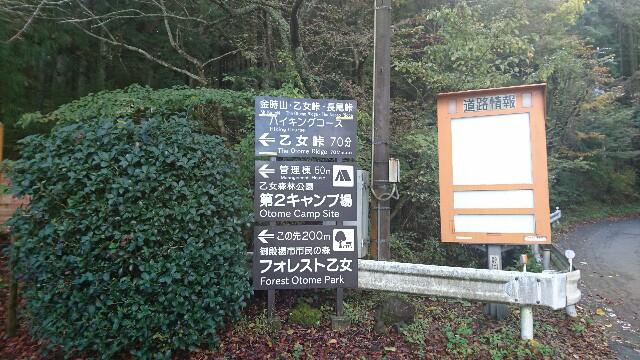 f:id:shiotaman:20161118072900j:image