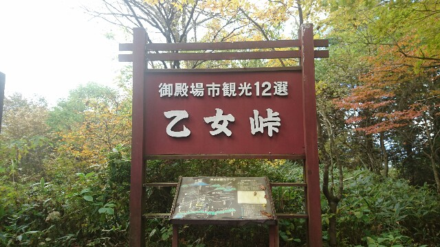 f:id:shiotaman:20161118161032j:image