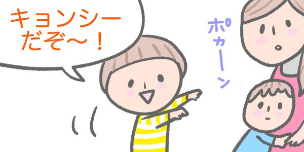 f:id:shiotaman:20161222163854j:plain