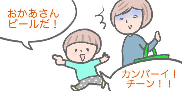 f:id:shiotaman:20161222165341j:plain