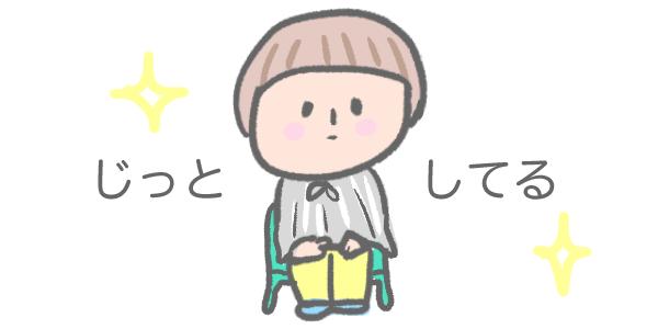 f:id:shiotaman:20170122160805j:plain