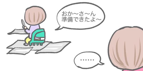 f:id:shiotaman:20170122163035j:plain