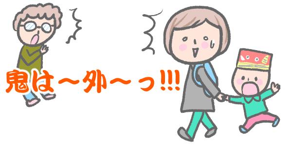 f:id:shiotaman:20170210164458j:plain