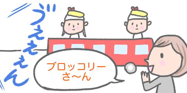 f:id:shiotaman:20170219174132j:plain