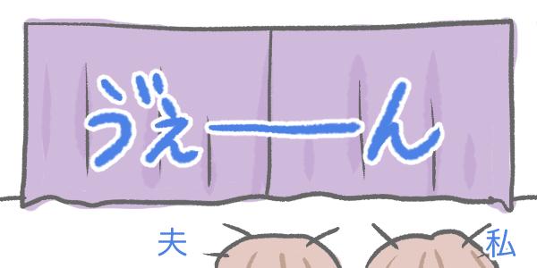f:id:shiotaman:20170219174954j:plain