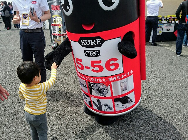 f:id:shiotaman:20170530074325j:image