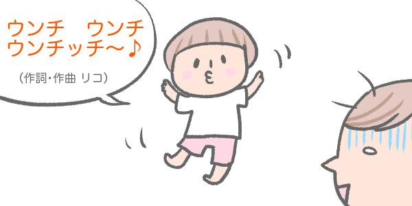f:id:shiotaman:20170615172353j:plain