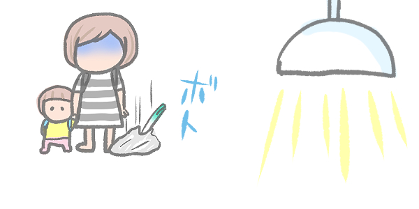 f:id:shiotaman:20170716140030j:plain
