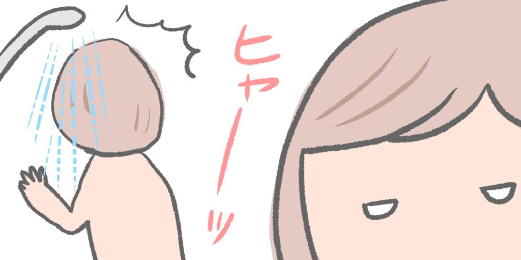 f:id:shiotaman:20171024203716j:plain