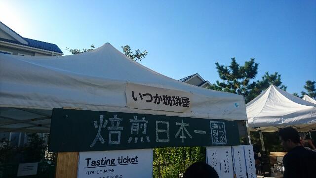 f:id:shiotaman:20171104121911j:image
