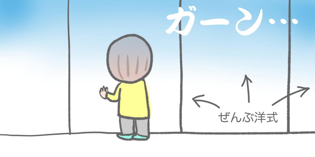 f:id:shiotaman:20171210131801j:plain