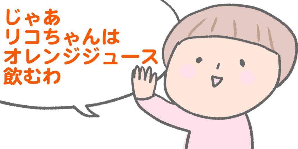 f:id:shiotaman:20171210135710j:plain