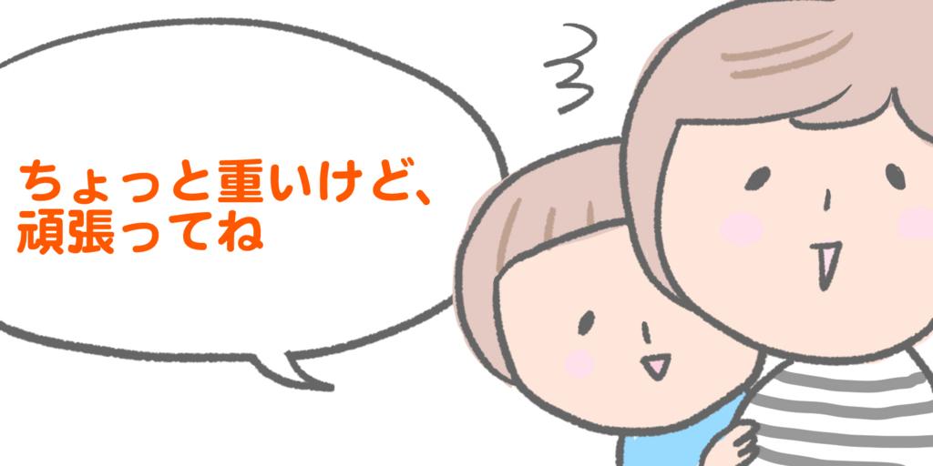 f:id:shiotaman:20171231201642j:plain