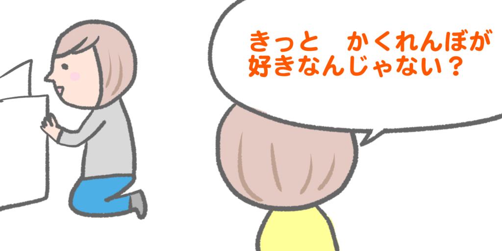 f:id:shiotaman:20171231202637j:plain