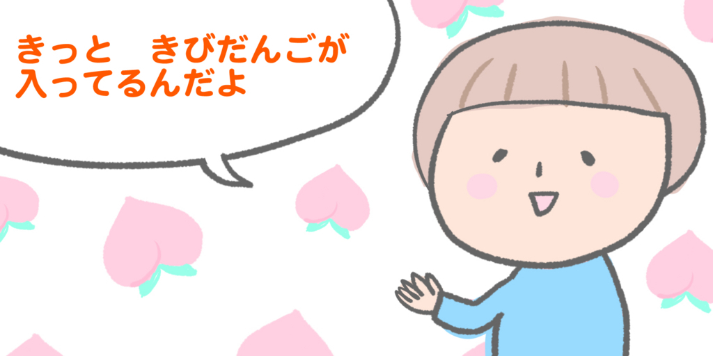 f:id:shiotaman:20171231204021j:plain