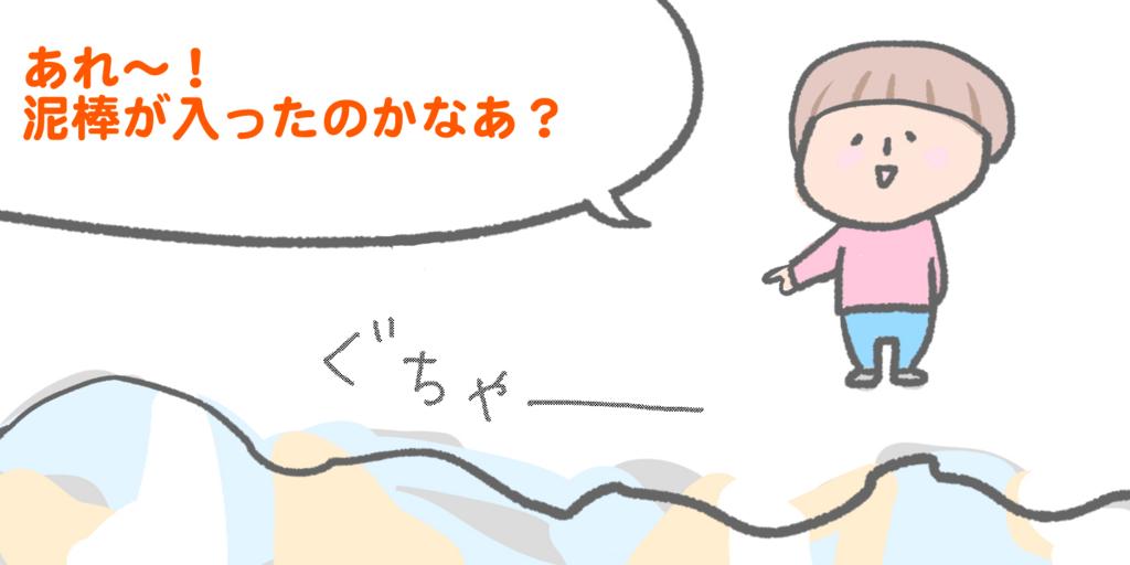 f:id:shiotaman:20171231205932j:plain