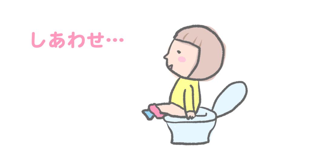 f:id:shiotaman:20180128201821j:plain