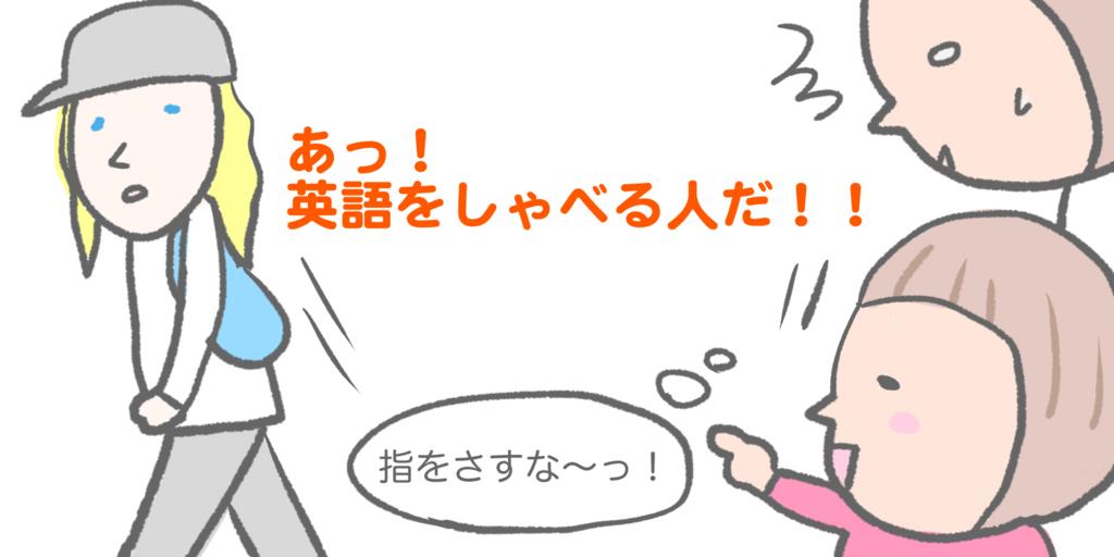 f:id:shiotaman:20180220235449j:plain