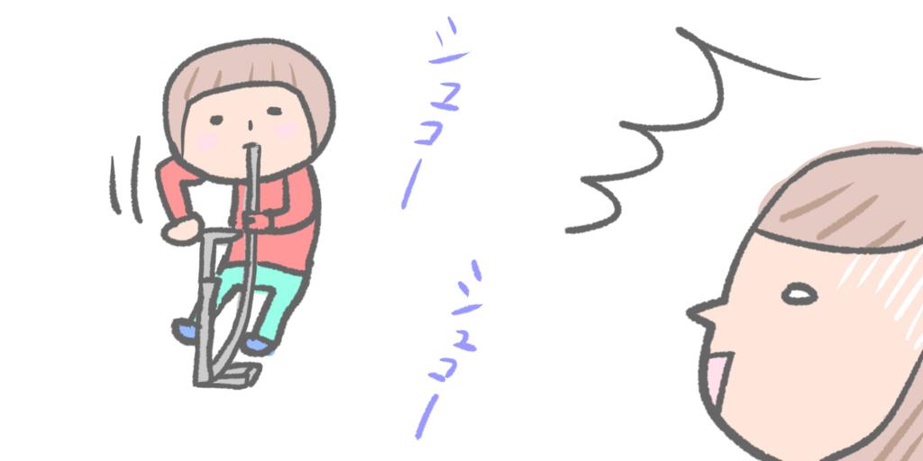 f:id:shiotaman:20180321214040j:plain