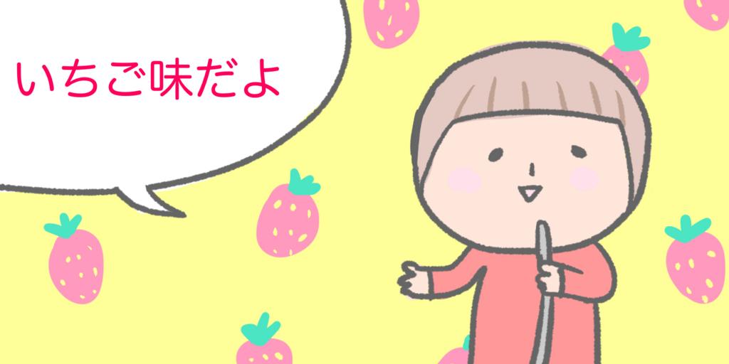 f:id:shiotaman:20180321215222j:plain