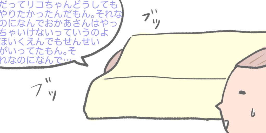 f:id:shiotaman:20180415073649j:plain
