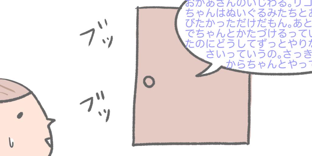 f:id:shiotaman:20180415074513j:plain
