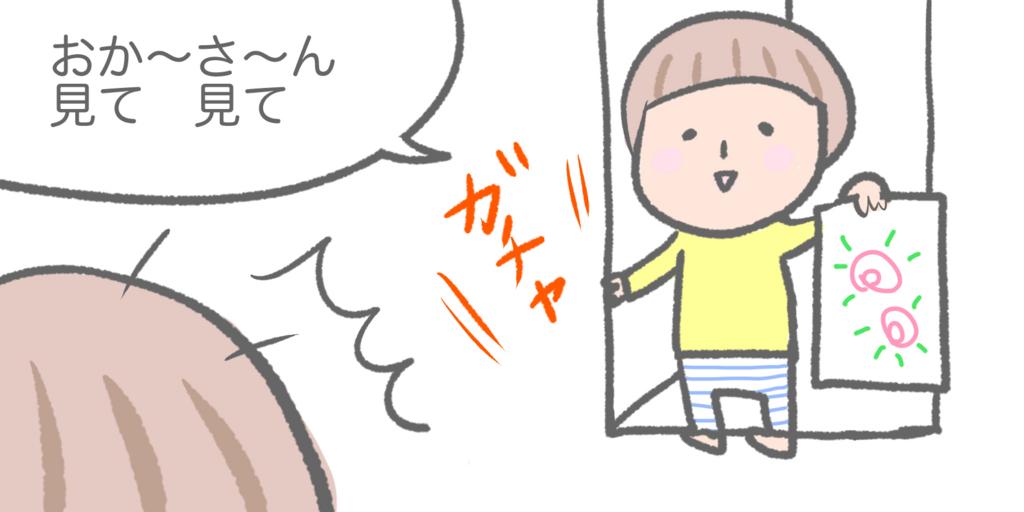 f:id:shiotaman:20180422114736j:plain