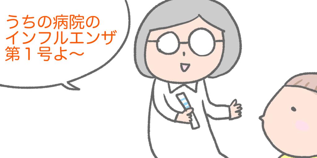 f:id:shiotaman:20181209194932j:plain