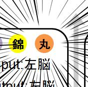 f:id:shiotsurezure:20180724175316p:plain