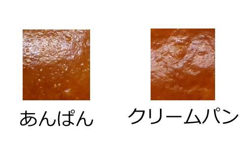 f:id:shiotsurezure:20180817184945j:plain