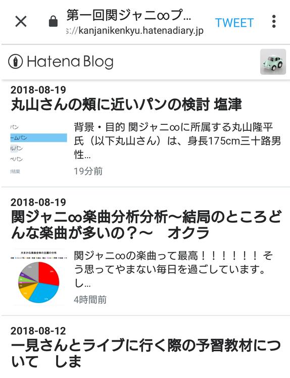 f:id:shiotsurezure:20180912213519p:plain