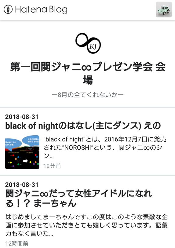 f:id:shiotsurezure:20180912213659p:plain