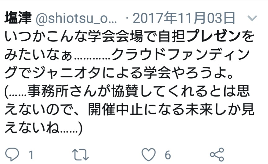 f:id:shiotsurezure:20180912214529j:plain
