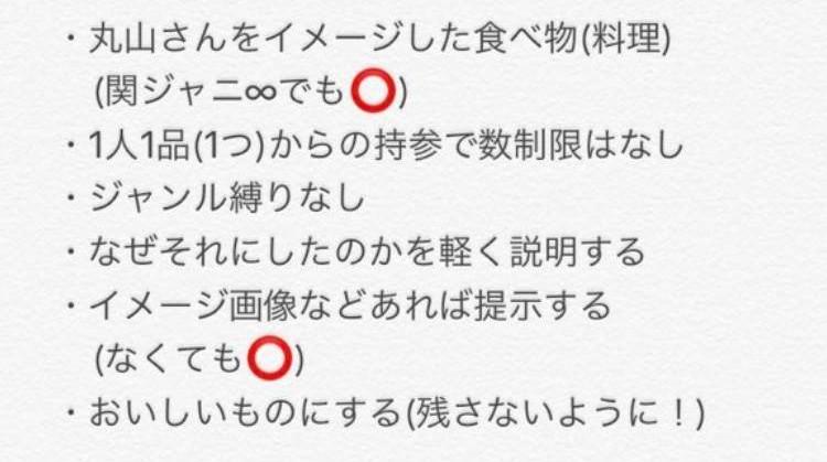 f:id:shiotsurezure:20181125182059j:plain
