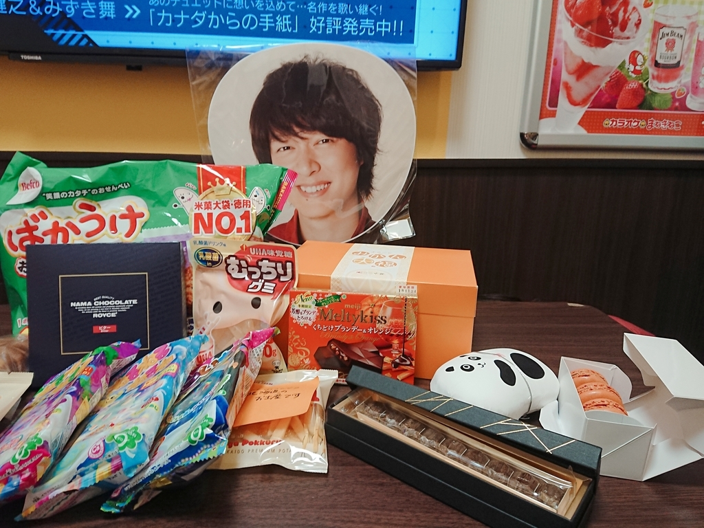 f:id:shiotsurezure:20181125184652j:plain