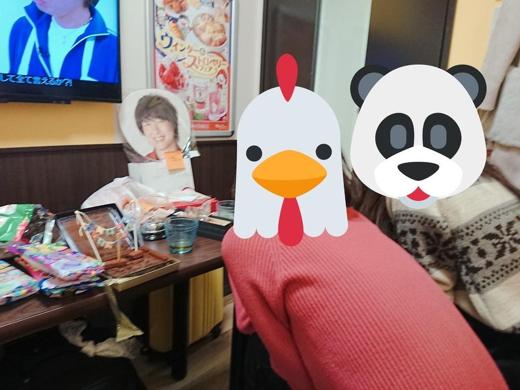 f:id:shiotsurezure:20181126214107j:plain